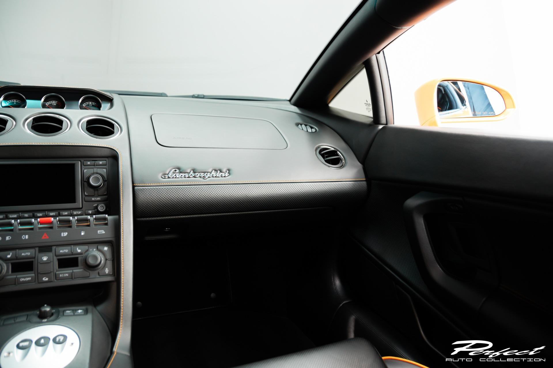 Used 2008 Lamborghini Gallardo